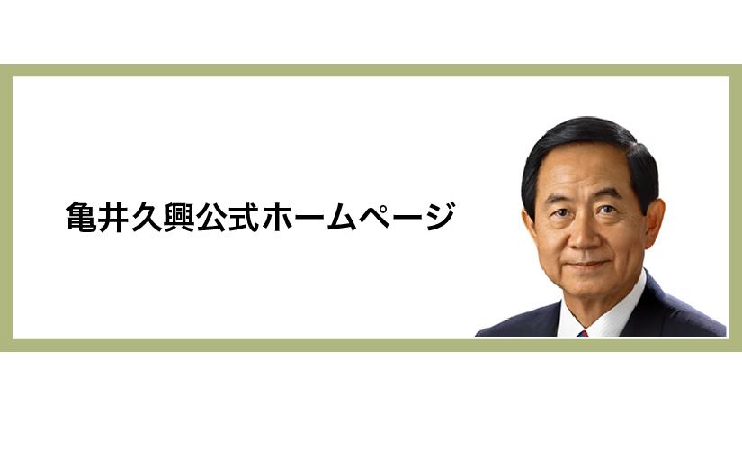2018年6月10日(日)米朝首脳会談について。